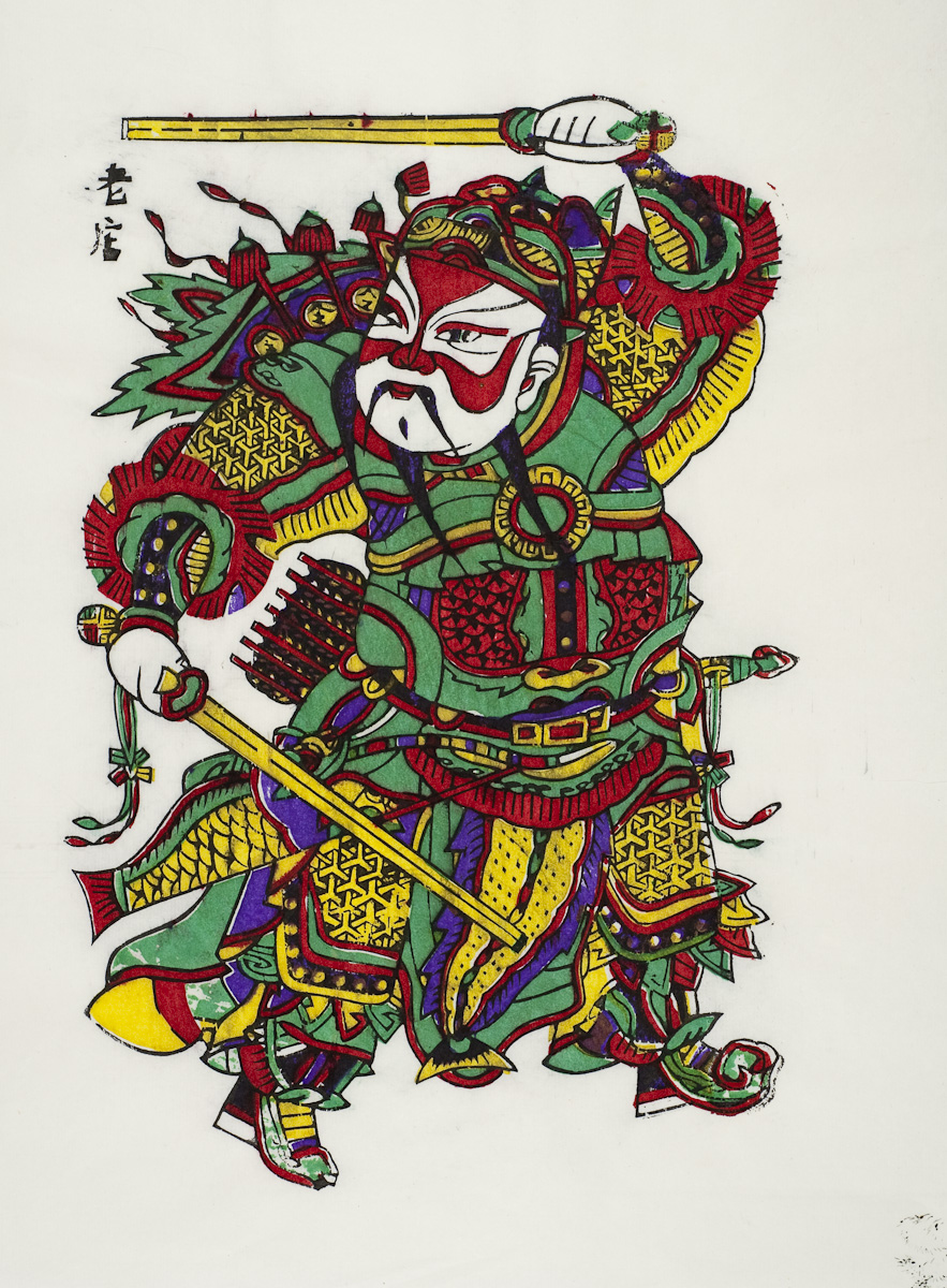 Ancient Chinese Illustration Show In Buffalo