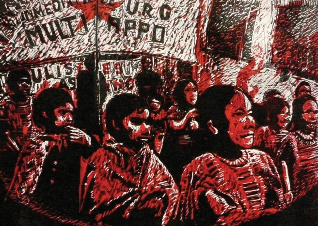 Marcha, 2007, detail, woodblock print, ASARO, attributed to Yescka