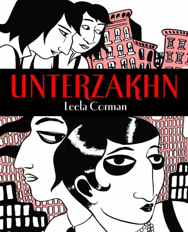 leela-corman-unterzakhn-2012