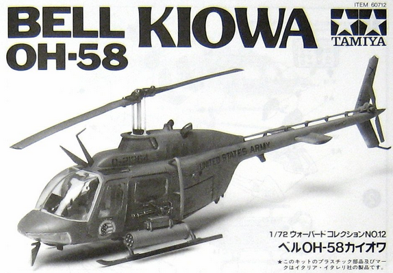 Assembly instruction sheet for Kiowa helicopter model.